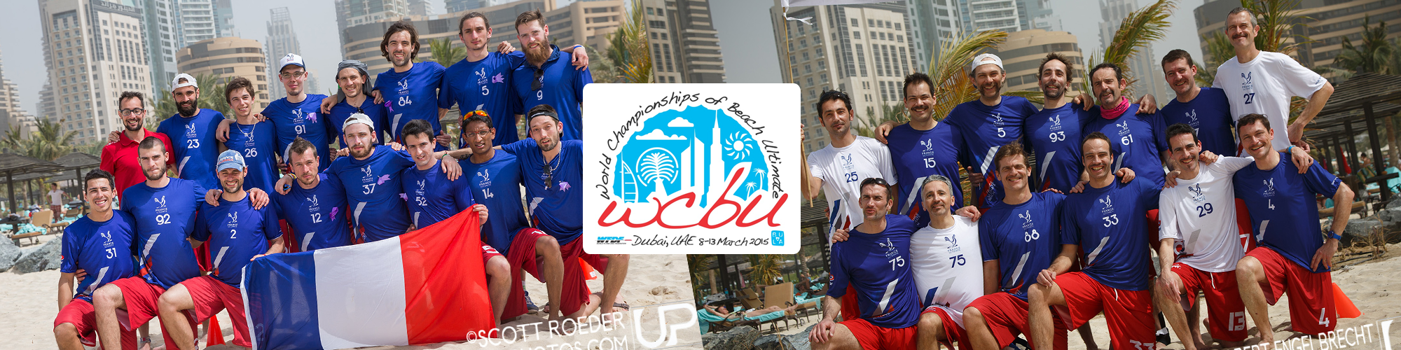 equipes-france-ultimate-dubai-wcbu2015