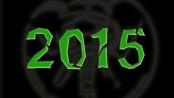 Frisbeurs 2015